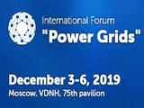 power grids moscow international forum ledcom